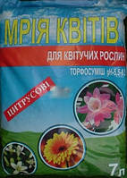 Торфосмесь МРІЯ КВІТІВ готова к применению для Цитрусовых pH 5,5-6,5, упаковка 7 л