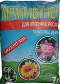 Торфосмесь МРІЯ КВІТІВ готова к применению для Антуриумов pH 5,5-6,5, упаковка 7 л