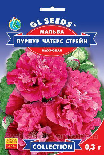 Мальва Чатерз Стрейн Пурпур двулетняя с крупными бархатистыми цветками, упаковка 0,3 г