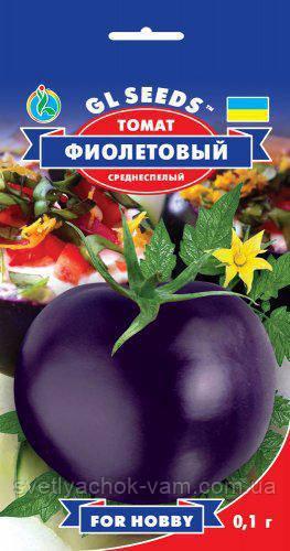 Томат Фіолетовий солодкий унікальний салатний сорт середньостиглий урожайний , упаковка 0,1 г