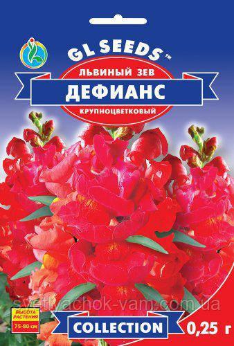Львиный зев Дефианс крупноцветковый высокорослый срезочный сорт, упаковка 0,25 г