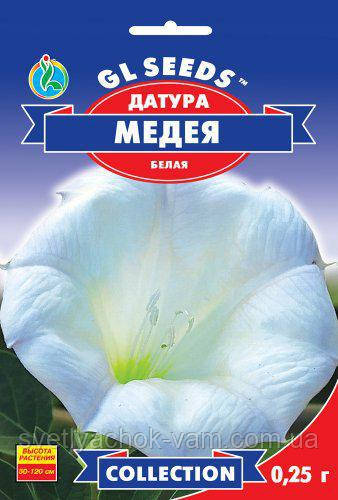 Датура Медея белая редчайшее ароматное растение с обильным цветением, упаковка 0,25г