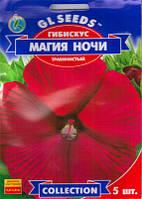 Гибискус Магия Ночи травянистая зимостойкая смесь, упаковка 5 шт