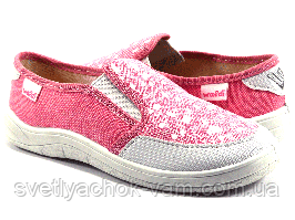 Слипоны ортопедические детские Waldi Вика розовые, белый носок, р30-36