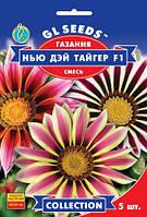 Газания Нью Дэй Тайгер F1 микс селекция США крупноцветковая смесь, упаковка 5 шт