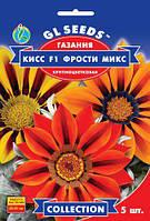 Газания Кисс F1 Фрости микс селекция США крупноцветковая смесь, упаковка 5 шт