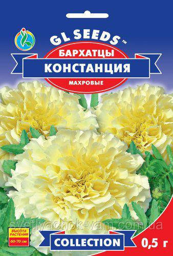 Бархатцы Константция сорт с нежнейшей золотистой окраской крупных соцветий 8-10 см, упаковка 0,5 г