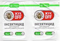 Жук OFF 3 мл інсектицид для знищення спектру шкідників Укравіт