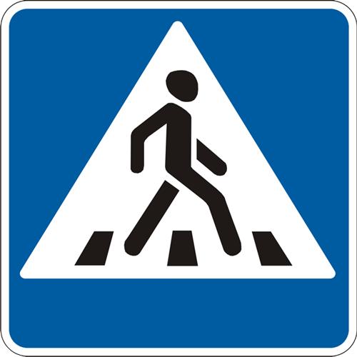 Дорожные знаки Компред