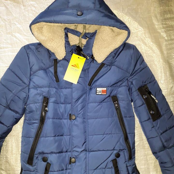 cdacd106 Зимняя теплая куртка для мальчиков М-9, верхняя одежда детская ...