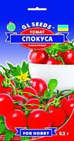 Томат Спокуса черри раннеспелый, упаковка 0,2 г