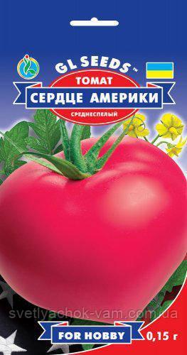 Томат Сердце Америки сорт супергигант среднеспелый очень сладкий устойчив к болезням, упаковка 0,15 г