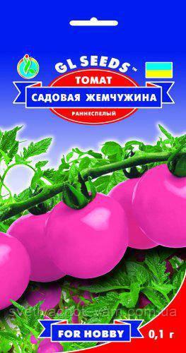 Томат Садовая Жемчужина изумительный низкорослый раннеспелый очень приятный на вкус, упаковка 0,1 г