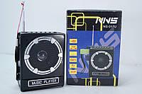 Радиоприемник NNS c SD/USB NS-017u