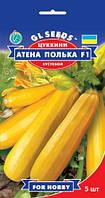 Цуккини Атена Полька F1 кустовой холодостойкий партенокарпический гибрид, упаковка 5 шт