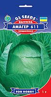 Капуста Амагер позднеспелая белокочанная сорт устойчив к растрескиванию кочанов, упаковка 1 г