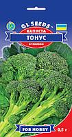 Капуста брокколи Тонус скороспелая высокоурожаяная головки крупные компактные плотные, упаковка 0.5 г