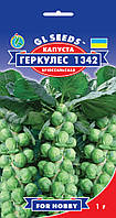 Капуста брюссельская Геркулес высокоурожайный сорт формирует плотные кочанчики среднеспелый, упаковка 1 г