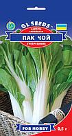 Капуста китайская Пак Чой суперранний холодостойкий высокоурожайный сорт вкус пикантный, упаковка 0,5 г