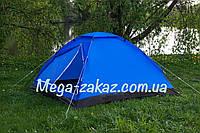 Палатка туристическая трехместная Weekend 100203: размер 1,8х2,0х1,2м