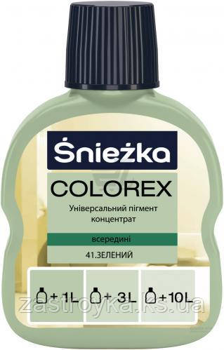 Пигмент Sniezka Colorex 41 зеленый, 100 мл
