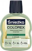 Пигмент Sniezka Colorex 41 зеленый, 100 мл