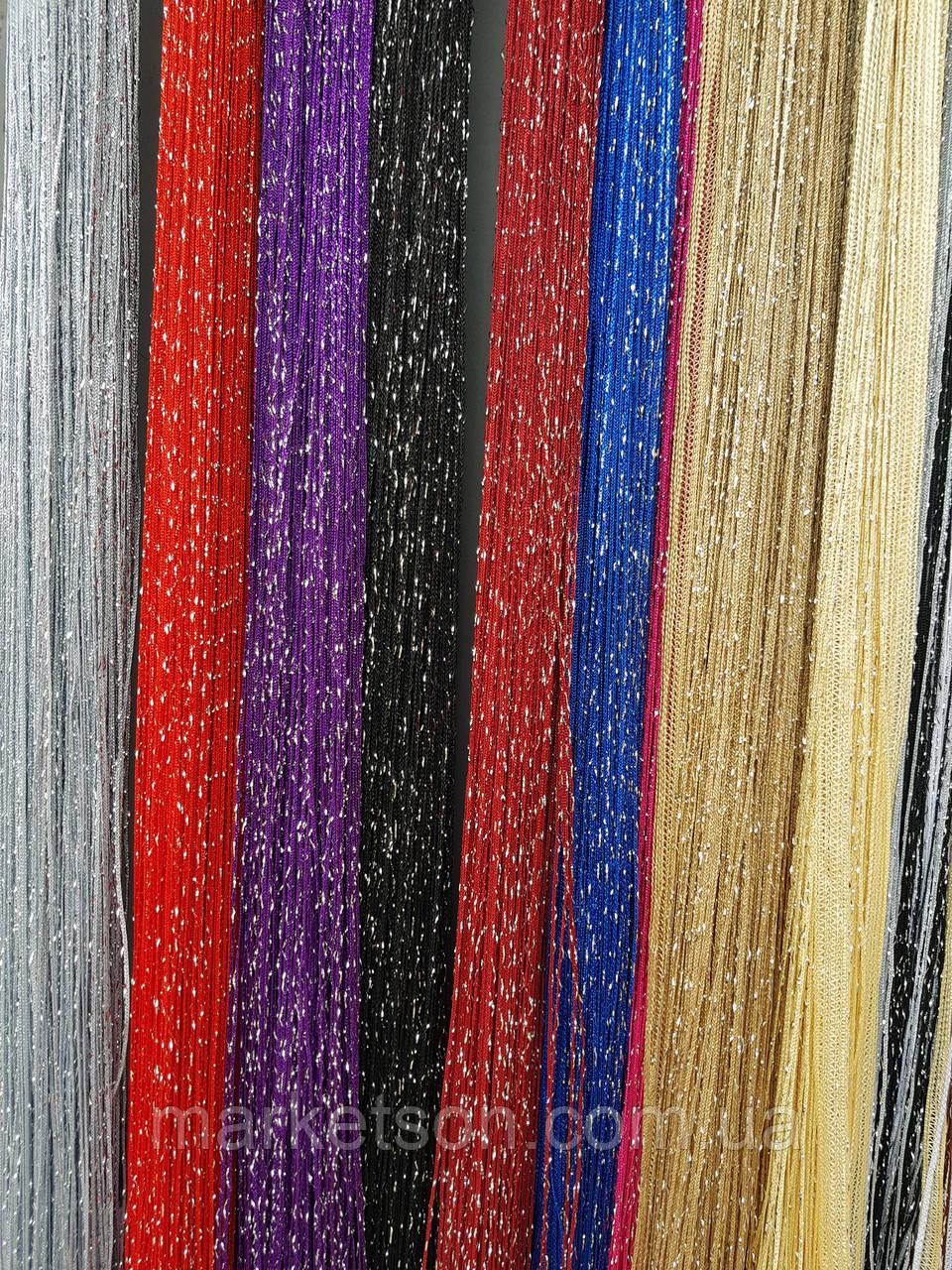 Штори нитки серпанок веселка, дощ, локшина з люрексом.Кожний колір окрема штора