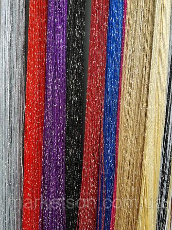 Штори нитки серпанок веселка, дощ, локшина з люрексом.Кожний колір окрема штора, фото 2
