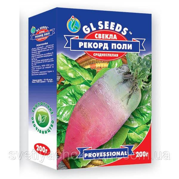 Свекла кормовая Редкор Поли среднепозднй полусахарный высокопродуктивный сорт, упаковка 200 г