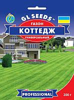 Насіння газонної трави Котедж ремонтна суміш багаторічна універсальна, упаковка 200 г