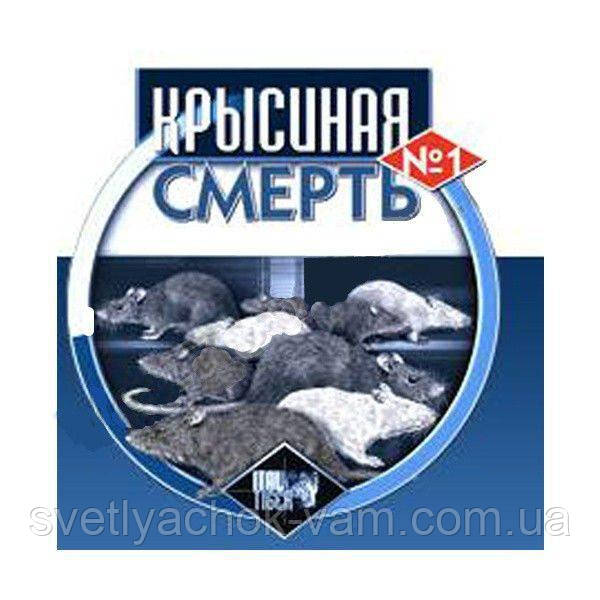 Крысиная смерть №1, упаковка 200 г