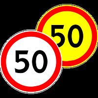 Дорожный знак Ограничение максимальной скорости ДСТУ 4100:2002, 600 мм