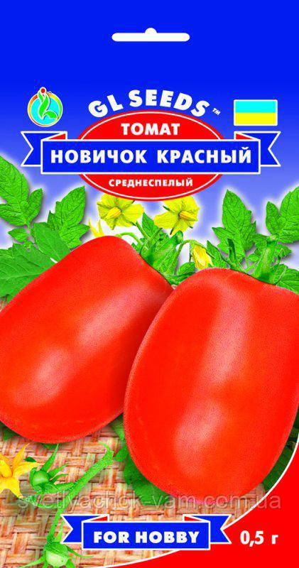 Томат Новичок Красный сорт низкорослый урожайный среднеспелый не требует пасынкование, упаковка 0,5 г