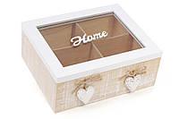 Коробка для чая деревянная (4 отделения) со стеклянной крышкой Home, фото 1
