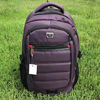 Стильный городской рюкзак для девочки фиолетовый, фото 1