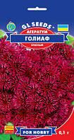 Агератум Голіаф червоний сорт компактний цвіте рясно і тривало до перших заморозків, упаковка 0.1 г