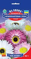 Акролинум Брилиантовая Роза сухоцвет на срез смесь махровых и полумахровых цветков, упаковка 0.2 г