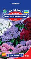 Агератум Королівський Оксамит оригінальна компактна суміш з пухнастими суцвіттями, упаковка 0.2 г