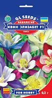 Аквилегия Квин Элизабет F1 изящная многолетняя смесь с цветками необычной формы, упаковка 0,2 г, фото 1