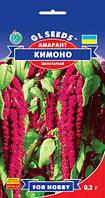 Амарант Кимоно хвостатый пейзажный куст великолепный яркий акцент в Вашем саду, упаковка 0,2 г