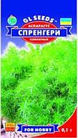 Аспарагус Спренгери сорт популярный комнатный светолюбивый пушистый, упаковка 0,1 г