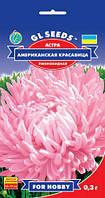 Астра Американская Красавица пионовидная густомахровая диаметром 10 см для с резки в букет, упаковка 0,3 г
