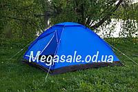 Палатка туристическая пятиместная Weekend 100205: размер 2,4х2,4х1,4м