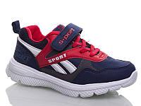 Модные кроссовки для мальчика бренда Солнце, р. 32-37