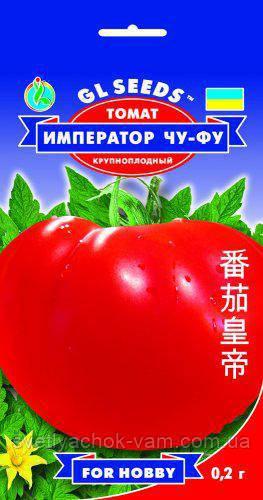 Томат Император Чу-Фу сорт деликатесный эффективный очень мясистый и вкусный среднеспелый, упаковка 0,2 г