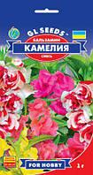 Бальзамин Камелия роскошная махровая смесь для тенистых мест цветет с весны до заморозков, упаковка 1 г
