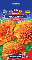 Бархатцы Мандарин густомахровые для цветников и балконов засухоустойчивые, упаковка 0,5 г