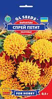 Бархатцы Спрей Петит обильноцветущие для цветников и балконов, упаковка 0,5 г