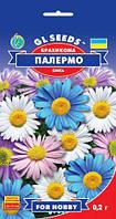 Брахикома Палермо смесь грациозная обильноцветущая сильноветвистая цветет до заморозков, упаковка 0,2 г