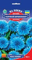Василек Голубой Бриллиант холодостойкий светолюбивый махровый долго сохраняется в букетах, упаковка 0,5 г
